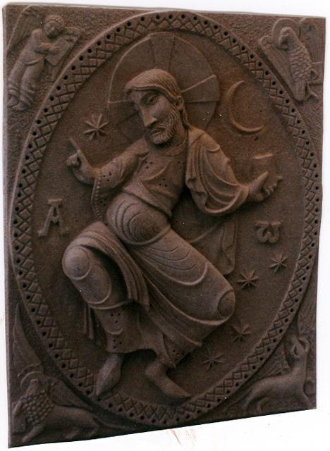 10 - Relieve basado en un capitel románico francés - granito envejecido - 90x30x30cm - 1994