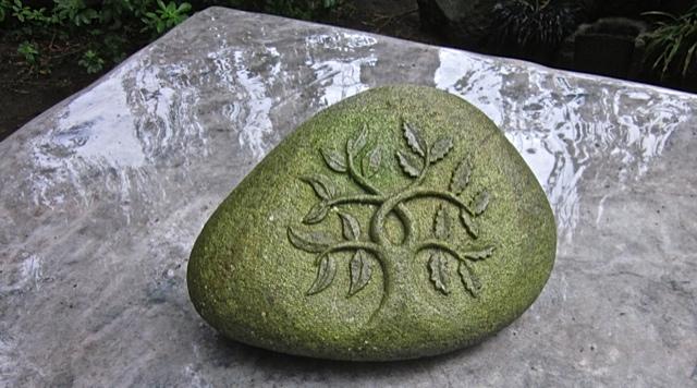 43 - Para Fernando, el jardinero - piedra granito